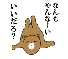 Bear cub sticker sticker #997533