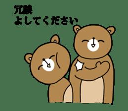 Bear cub sticker sticker #997534