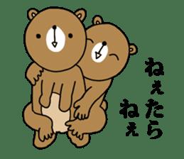 Bear cub sticker sticker #997535