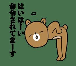 Bear cub sticker sticker #997536