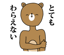 Bear cub sticker sticker #997537