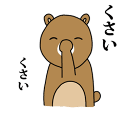 Bear cub sticker sticker #997538