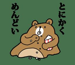 Bear cub sticker sticker #997539