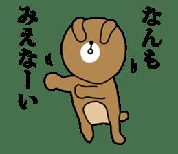 Bear cub sticker sticker #997540