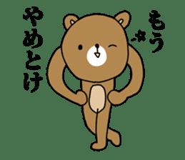 Bear cub sticker sticker #997542