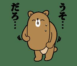 Bear cub sticker sticker #997543