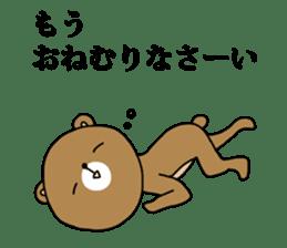 Bear cub sticker sticker #997544