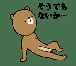 Bear cub sticker sticker #997545