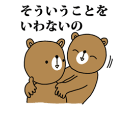 Bear cub sticker sticker #997546