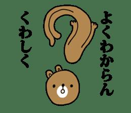 Bear cub sticker sticker #997548