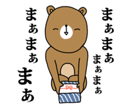 Bear cub sticker sticker #997552