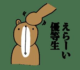 Bear cub sticker sticker #997554