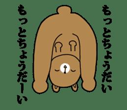 Bear cub sticker sticker #997555
