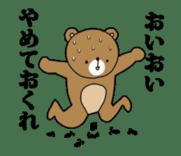 Bear cub sticker sticker #997556