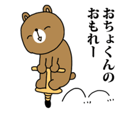 Bear cub sticker sticker #997560