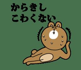 Bear cub sticker sticker #997561