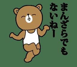 Bear cub sticker sticker #997562