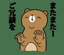 Bear cub sticker sticker #997563