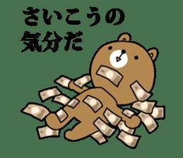 Bear cub sticker sticker #997564