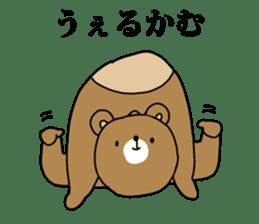 Bear cub sticker sticker #997565