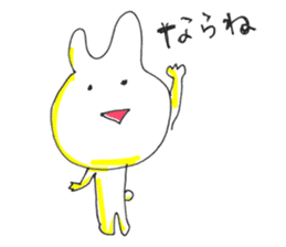 Uozu dialect Toyama prefecture in Japan sticker #998527