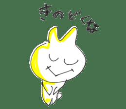 Uozu dialect Toyama prefecture in Japan sticker #998531