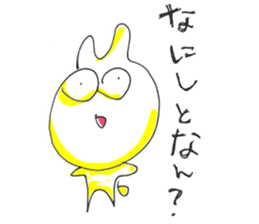 Uozu dialect Toyama prefecture in Japan sticker #998536