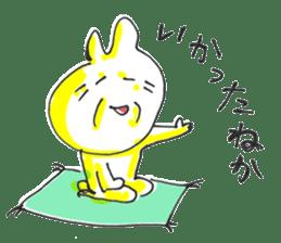 Uozu dialect Toyama prefecture in Japan sticker #998552
