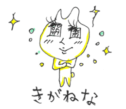 Uozu dialect Toyama prefecture in Japan sticker #998563