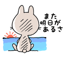 Life sticker moody Usa-kun sticker #998983