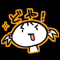 SAKUSYA-A Sticker