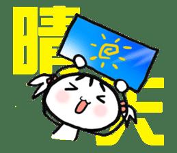 SAKUSYA-A Sticker sticker #999255