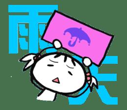 SAKUSYA-A Sticker sticker #999256
