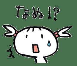 SAKUSYA-A Sticker sticker #999270