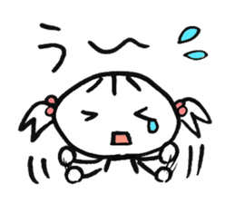 SAKUSYA-A Sticker sticker #999272