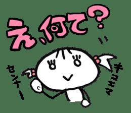 SAKUSYA-A Sticker sticker #999273
