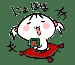 SAKUSYA-A Sticker sticker #999275