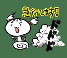 SAKUSYA-A Sticker sticker #999278