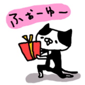 Bee crack cat Hukuta No.3 sticker #1002219