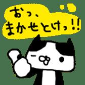 Bee crack cat Hukuta No.3 sticker #1002228