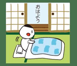 GOBUO-2 sticker #1002463