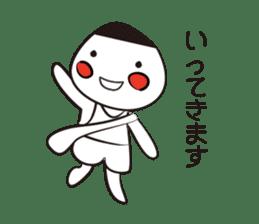 GOBUO-2 sticker #1002467