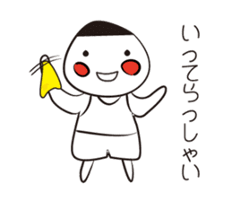 GOBUO-2 sticker #1002468