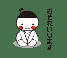 GOBUO-2 sticker #1002471