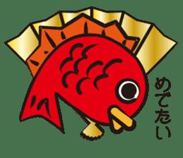GOBUO-2 sticker #1002486