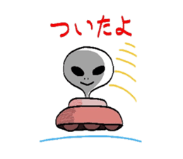 Alien Tarou sticker #1003527