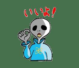 Alien Tarou sticker #1003529