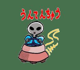 Alien Tarou sticker #1003544