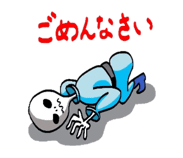 Alien Tarou sticker #1003546