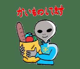 Alien Tarou sticker #1003553